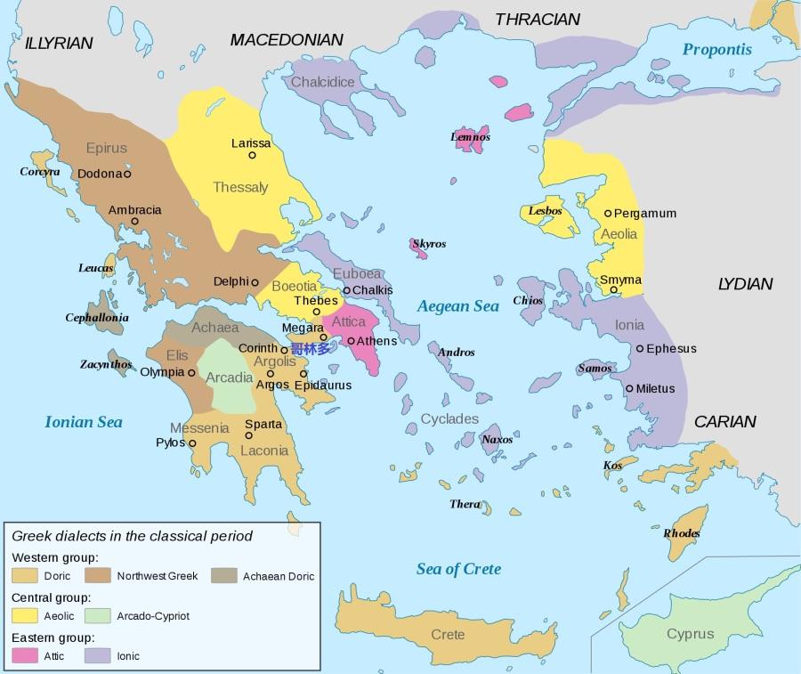 上图:古典时期古希腊语方言的地理分布,哥林多城位于几大方言交界之处,以希腊文化自豪。